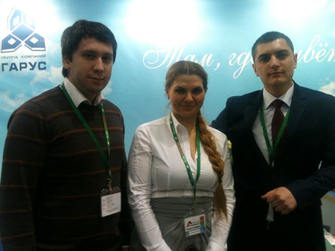 Специалисты компании «ГАРУС» на выставке «Ярмарка Недвижимости»