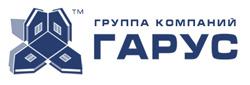 Группа компаний «ГАРУС»